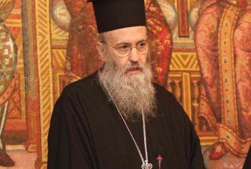 Μητροπολίτης Ιερόθεος: Ακρίβεια και οικονομία για τις χειροτονίες των εκτός της Ορθοδόξου Εκκλησίας