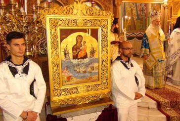 Θεία Λειτουργία, επιμνημόσυνη δέηση και ρίψη στεφανιών για τους πεσόντες της Ναυμαχίας της Ναυπάκτου