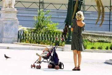 ΕΛΣΤΑΤ: Περισσότερες γεννήσεις καταγράφηκαν το 2016