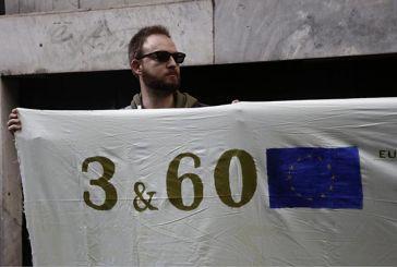 Στα 394,13 ευρώ ο μέσος μισθός τον Ιανουάριο