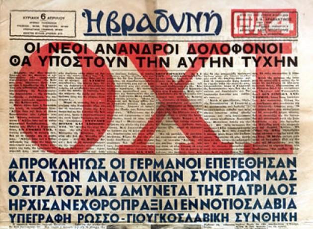 newspaper1940_1