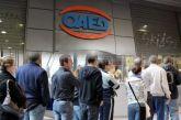 ΟΑΕΔ: Αμέσως μετά τις εκλογές έρχεται πρόγραμμα για 3.000 προσλήψεις ανέργων στο Δημόσιο