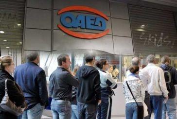ΟΑΕΔ: Ανοιχτά οκτώ προγράμματα για προσλήψεις χιλιάδων ανέργων