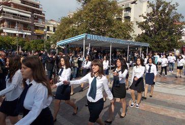 Παρέλασαν με περηφάνια οι μαθητές του Αγρινίου-Φωτορεπορτάζ