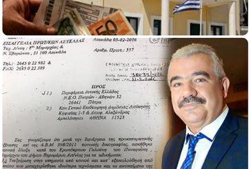 Δήμος Ξηρομέρου: Ορίστηκαν ξανά δικηγόροι για την υπόθεση των υπεξαιρεθέντων τελών του τέως Δήμου Αλυζίας