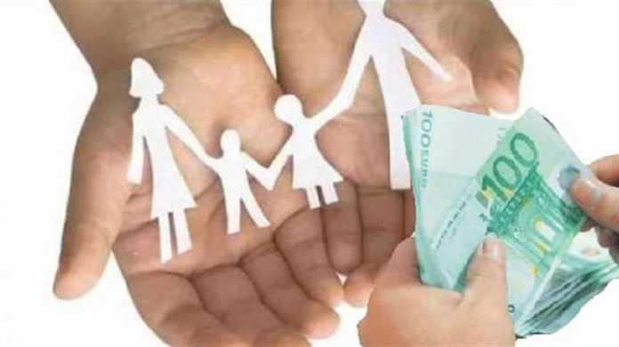 ΟΠΕΚΑ – Επίδομα παιδιού: Πότε θα πληρωθεί η Γ' δόση