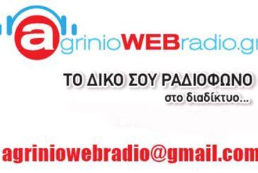 Agriniowebradio – Σταθμός στο διαδίκτυο!