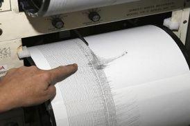 Σεισμός με επίκεντρο στη Ναύπακτο