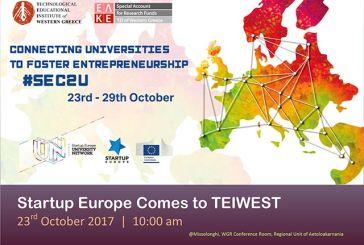 ΤΕΙ Δυτικής Ελλάδας: Στο Μεσολόγγι η πρωτοβουλία «StartUp Europe Comes to Universities»
