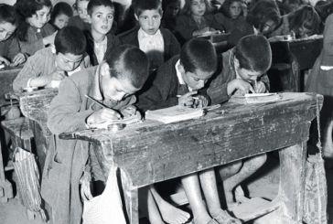 Το πρώτο σχολείο στο Ξηρόμερο εν έτει 1829