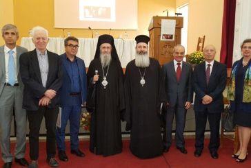 Γ΄ Θεολογικό Συνέδριο της Μητρόπολης Ναυπάκτου και Αγίου Βλασίου