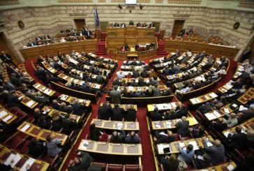 Στη Βουλή προς κύρωση οι συμβάσεις για τους υδρογονανθράκες στην Αιτωλοακαρνανία