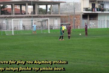 Απίστευτο fair play σε Β' τοπικό της Αιτωλοακαρνανίας (video)
