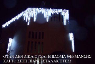 Τα… alla φώτα της στολισμένης πόλης