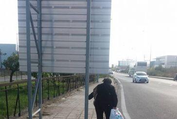 Αγρίνιο: Μια πινακίδα χρειάζεται που να γράφει «προσοχή στην πινακίδα»!
