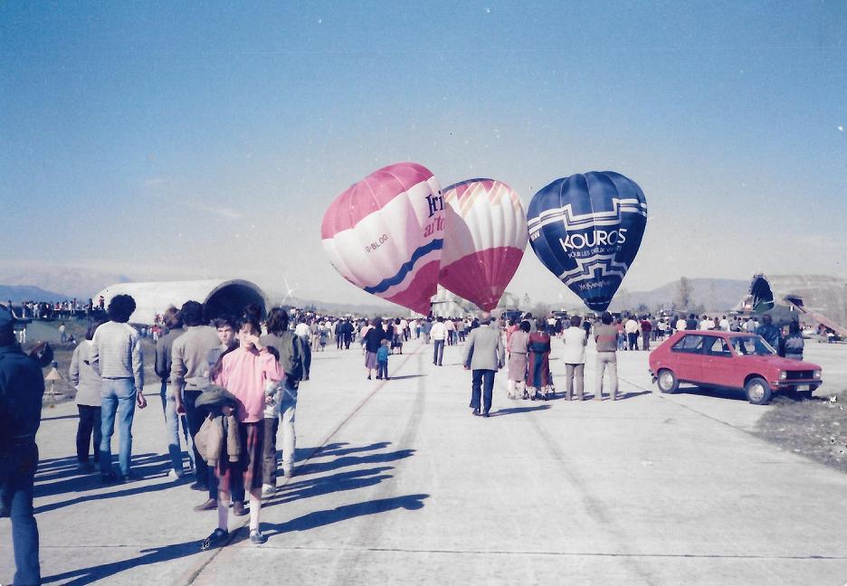 agrinio_airport_aerostata_1985