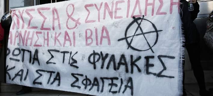 anarxikoi-zva1-708