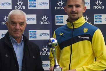Βραβεύθηκε για το καλύτερο γκολ της 11ης αγωνιστικής ο Βλαντ Μοράρ