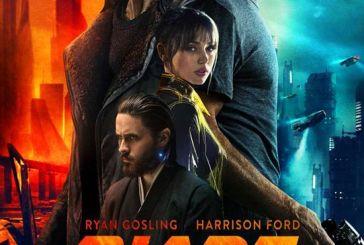 """Οι ταινίες που θα προβάλλονται στον «Άνεσις"""" από την Πέμπτη 16/11"""