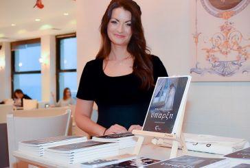 Η Νικολέττα Δανιά  μιλά για το βιβλίο της «Παράθυρο στην Ύπαρξη» που θα παρουσιαστεί στο Αγρίνιο