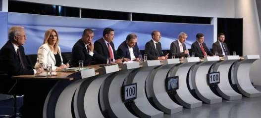 Tο 2ο debate των 9 υποψηφίων για την ηγεσία της Κεντροαριστεράς -Φωτογραφία: Intimenews