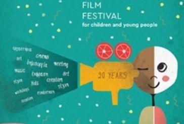 Το Διεθνές Φεστιβάλ Ολυμπίας με προβολές ταινιών για παιδιά στο Αγρίνιο