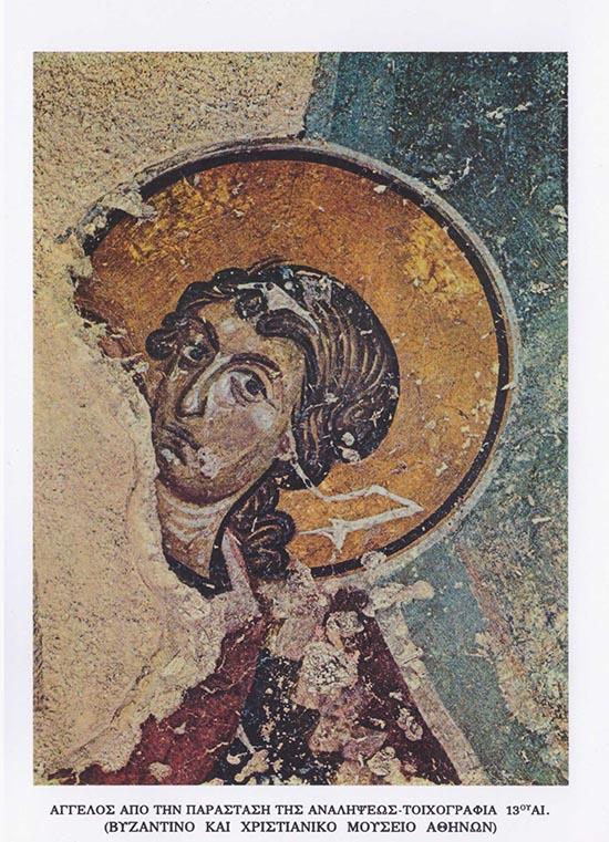 ekdilosi-mnimis-panagia-episkopis (2)