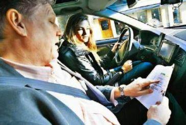 Νέο ΔΣ στο Σωματείο Εκπαιδευτών Οδηγών Αυτοκινήτων και Μοτοσυκλετών Νομού Αιτωλοακαρνανίας