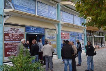 """Ποια Κεντροαριστερά; Στο Καινούργιο έστησαν κάλπες τα μέλη της  """"Ελλήνων Συνέλευσις"""" του Σώρρα!"""