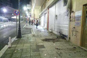 Αγρίνιο: έριξαν πέτρες και μολότοφ σε Τράπεζα