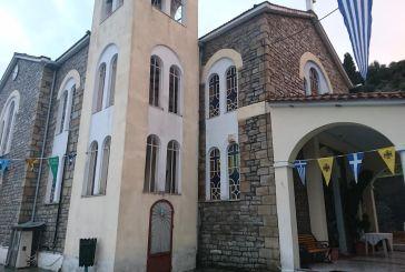 Πανηγυρικός Εσπερινός και Λιτανεία στον Ιερό Ναό Αγίου Ιωάννου Χυσοστόμου Κάτω Κερασόβου