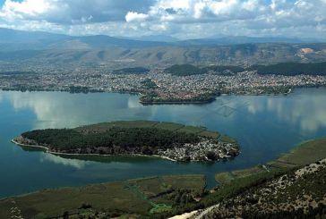 Εκδρομή του Πανηπειρωτικού Συλλόγου Αιτωλοακαρνανίας στα Ιωάννινα