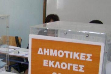 """Η  """"Αυγή""""  για τις στηρίξεις του ΣΥΡΙΖΑ στην Αιτωλοακαρνανία"""