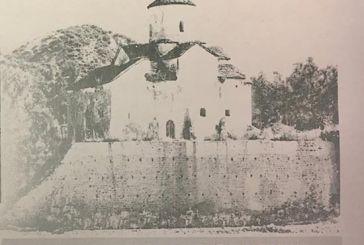 Εκδήλωση μνήμης στην αίθουσα της Παλαιάς Βουλής για τον βυζαντινό ναό της Επισκοπής Ευρυτανίας
