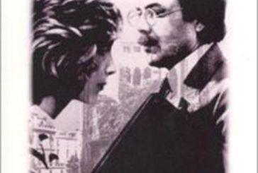 """«Θάνατος στη Βενετία"""" την Τρίτη 14/11 στην Κινηματογραφική Λέσχη Αγρινίου"""