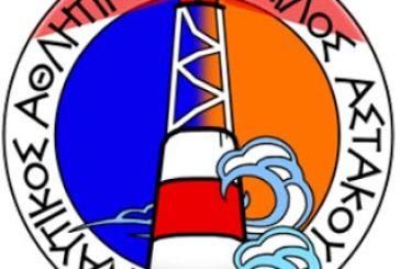 Γενική συνέλευση του Ναυτικού Αθλητικού Ομίλου Αστακού την Κυριακή 12/11
