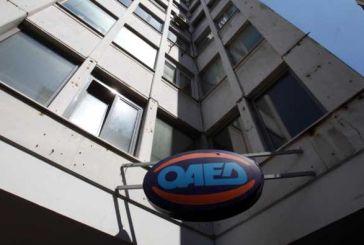 Κοινωφελής Εργασία ΟΑΕΔ σε δήμους: Πότε θα βγει η προκήρυξη για 30.000 θέσεις εργασίας