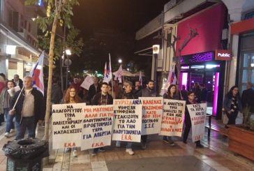 """Πικετοφορία στο Αγρίνιο ενάντια  στην «επιβολή νέων μέτρων σε βάρος της εργατικής λαϊκής οικογένειας"""""""