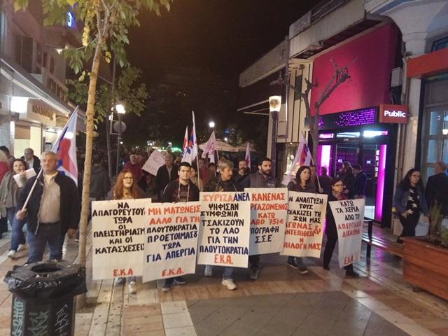Και σε συλλαλητήριο την Δευτέρα καλεί το Εργατικό Κέντρο Αγρινίου
