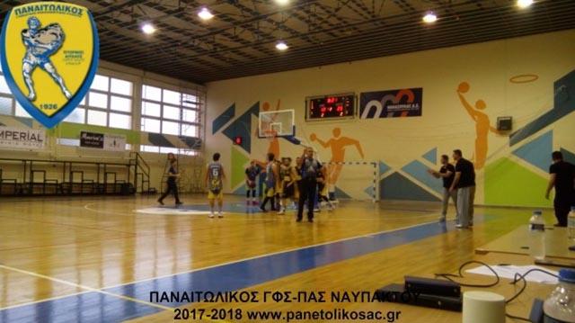 panetolikos-basket-2