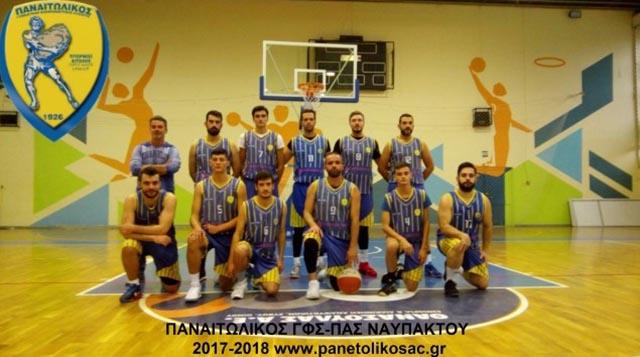 panetolikos-basket-3