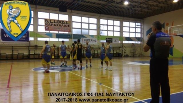 panetolikos-basket-4