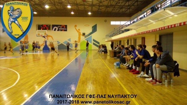 panetolikos-basket