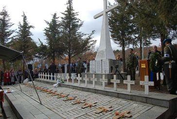 Τιμήθηκαν και από τον δήμο Μεσολογγίου οι Πεσόντες της μάχης Βίγλας Καλπακίου (16-18 Νοεμβρίου 1940)