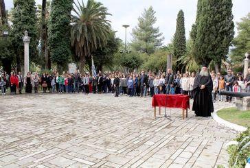Εκδηλώσεις τιμής στο Μεσολόγγι για την 44η Επέτειο Εξέγερσης του Πολυτεχνείου