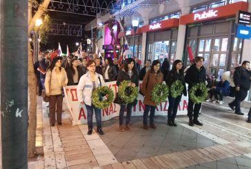 Aγρίνιο: Συγκέντρωση και πορεία από το Εργατικό Κέντρο  για την Επέτειο του Πολυτεχνείου (βίντεο-φωτό)
