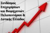 Σεμινάριο για τις «Θεμελιώδεις αρχές στρατηγικής διανοητικής ιδιοκτησίας»