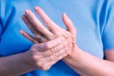 Επιστημονική εκδήλωση της Περιφέρειας για τις θεραπείες της Πολλαπλής Σκλήρυνσης