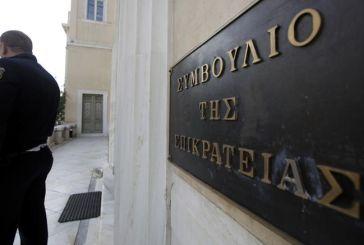 Τρεις Μητροπόλεις στο ΣτΕ κατά του συμφώνου συμβίωσης ομόφυλων ζευγαριών