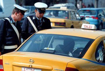 Υφυπουργός Μεταφορών: Μόνο με ΚΤΕΟ η ασφάλιση σε ΙΧ και ταξί